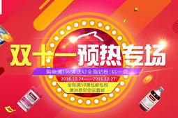 """【史无前例】""""惊天大爆料""""-0061双十一预热专场1:买赠有好礼!!!"""
