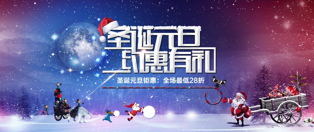 圣诞节2_副本