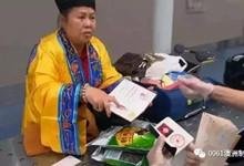 《舌尖上的机场》?细数澳洲安检截获的那些中国美食!