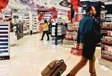 華人都被騙了!在澳洲免稅店買東西,其實就是被狂宰,不如去超市